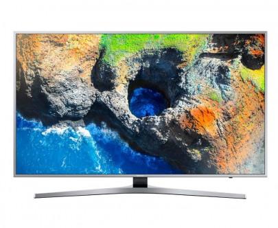 Wybrane telewizory Samsung w promocyjnych cenach!