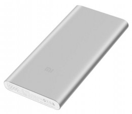 Power Bank 2s 10000 mAh srebrny